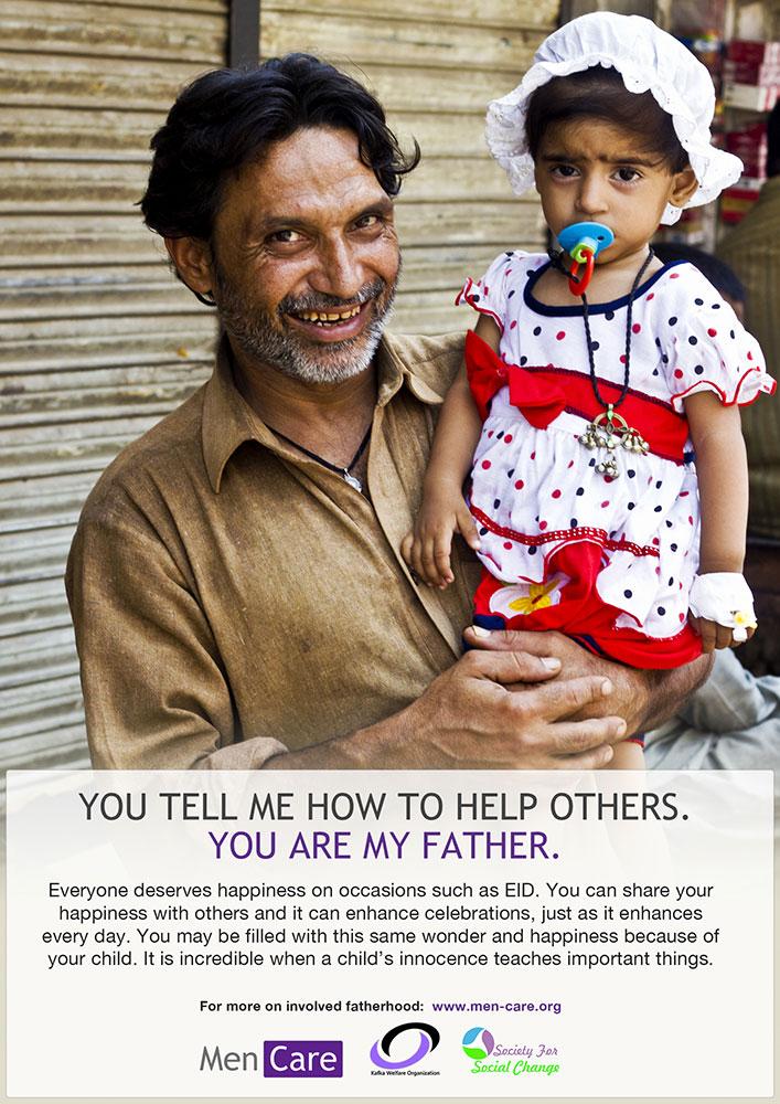 Pakistan-Poster-1-Full