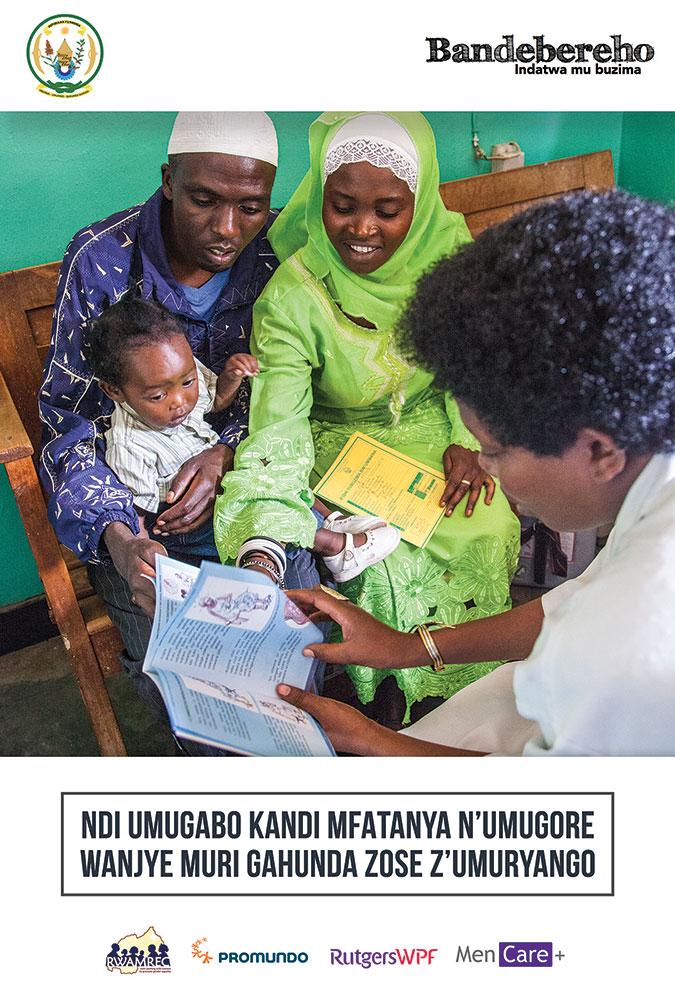 Rwanda-Poster-1-Full