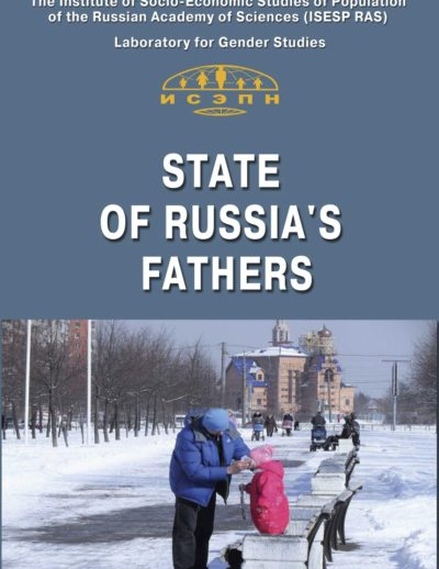 State of Russia's Fathers